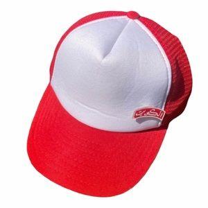 Vintage Arabic Trucker Hat